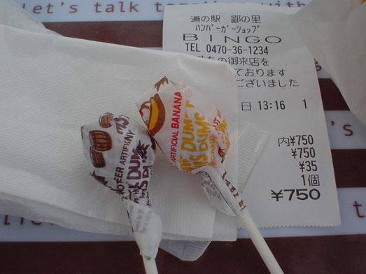 ビンゴバーガーはデカ盛りビッグサイズハンバーガー015