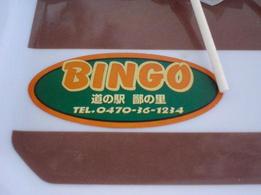 ビンゴバーガーはデカ盛りビッグサイズハンバーガー016