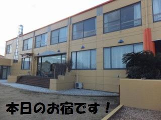 DSCF74480002.jpg
