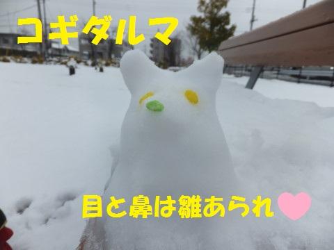 DSCF77460002.jpg