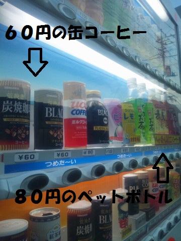DSC_1109DSC_1109.jpg