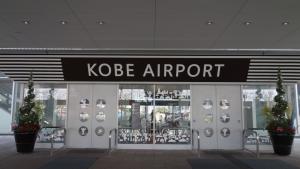 神戸空港Xmas Ver
