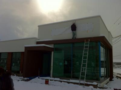 建物看板サイズ・位置確認