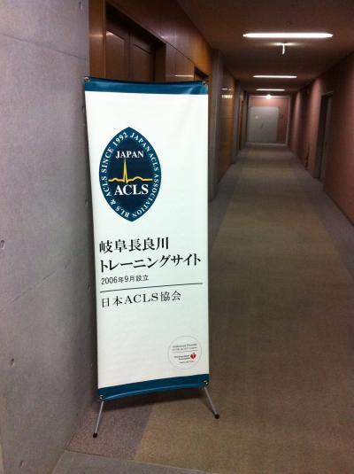 長良川トレーニングサイト