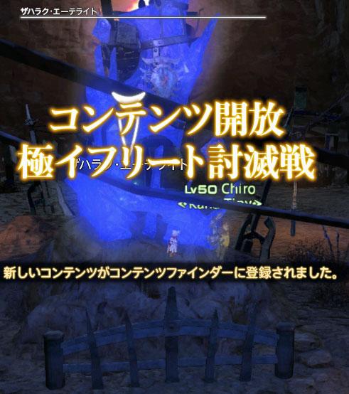 2014_02_11-13_11_55.jpg