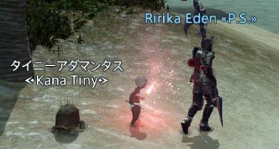 Kana-Tiny-2013_12_01-22_56_.jpg