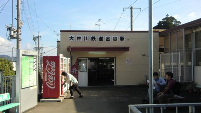 金谷駅の駅舎