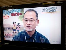 OTVスーパーニュース画面