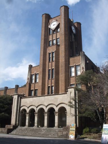 旧制第一高等学校(&つけめん駒...