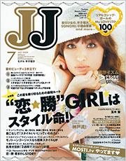 jj_20090523.jpg