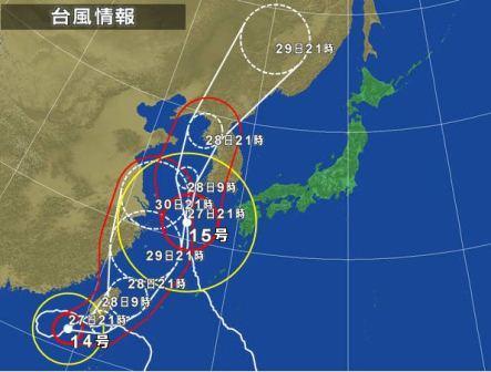 台風14号・15号(サイズ変更)