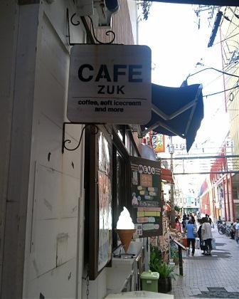 cafe zuk 01