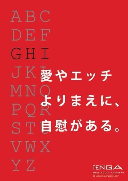 HKGnX2y.jpg