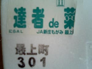 120129.jpg
