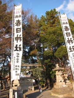 春日社(春日神社)