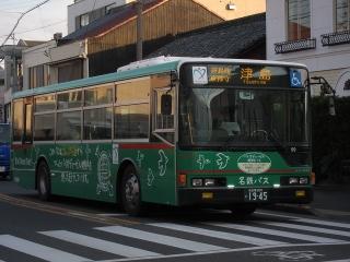 名鉄バス てんぷらバス