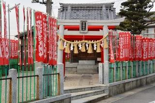 明徳稲荷神社