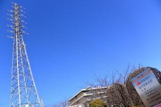 中部電力 技術開発本部