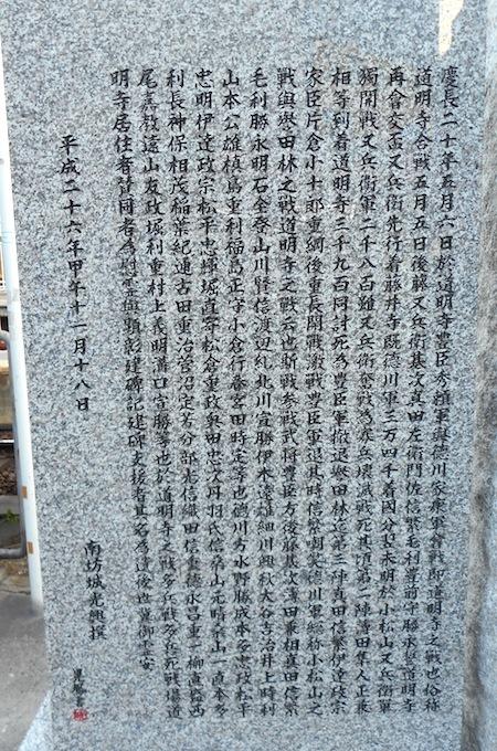 141124-doumyouji04.jpg