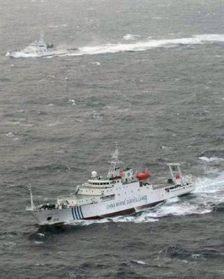 海上保安庁撮影