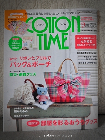 2011.8 ブログ用フォト 024