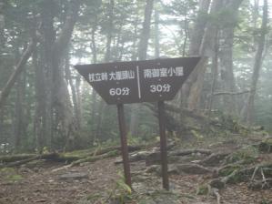 20110910-4.jpg