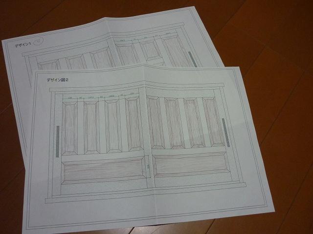 s-P1070951.jpg