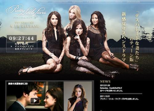 スクリーンショット 2012-02-01 9.27.41