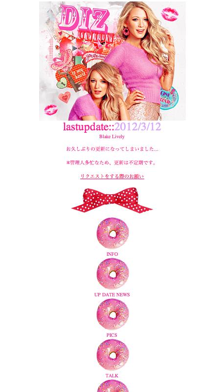 スクリーンショット 2012-03-12 17.27.35