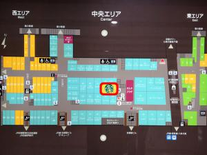 スターバックス京都ポルタ店地図