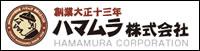 京風中華ハマムラ