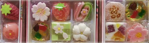 京菓匠高野屋貞広の半生菓子