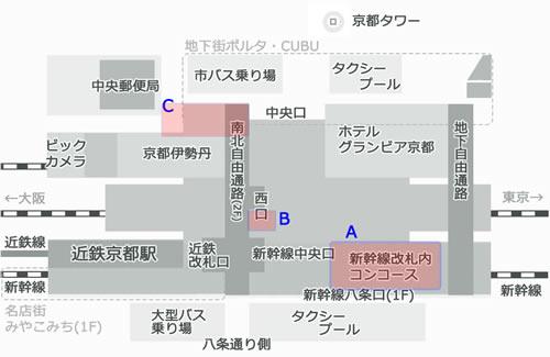 構内図秋1
