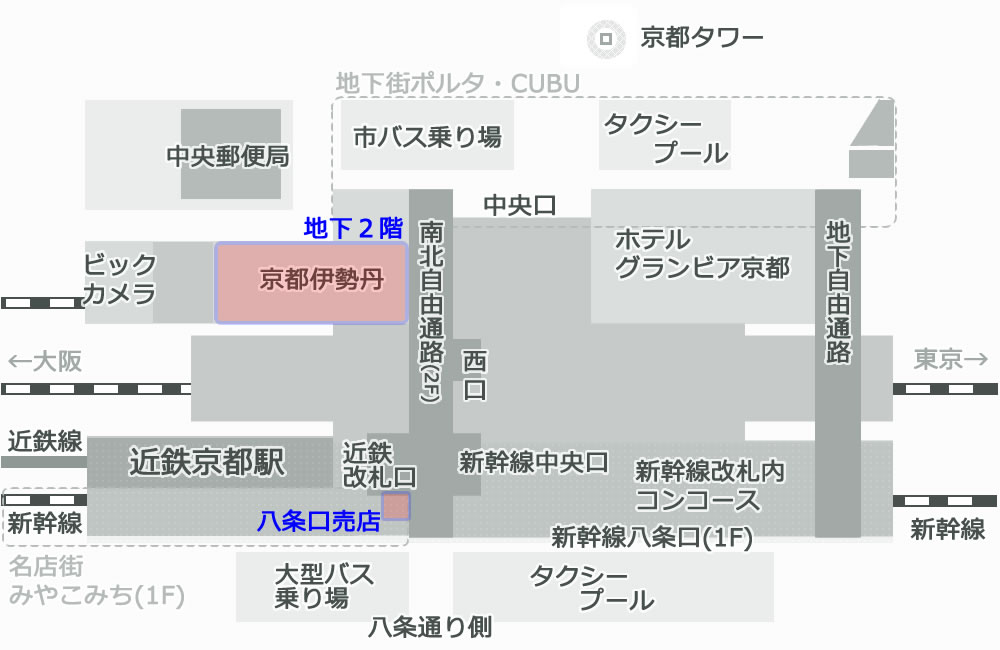 551 京都 チルド 駅