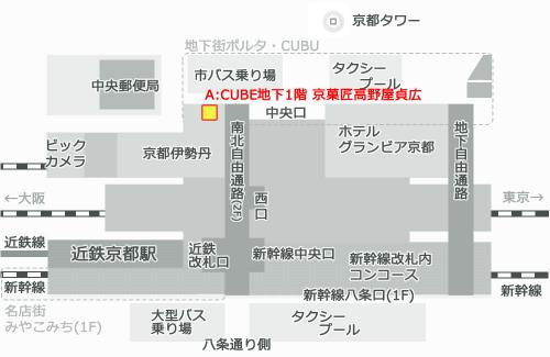 station_map_bw_hannamakasi.jpg