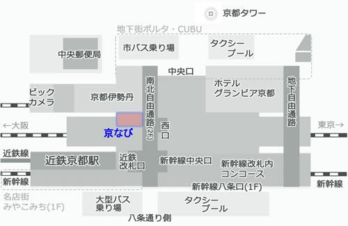 構内図_京なび