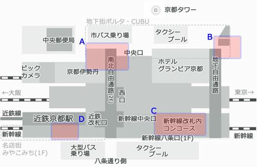 構内図_漬物S