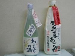 お見舞いの日本酒