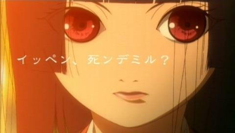 PSPjigokusyouzyo01.jpg