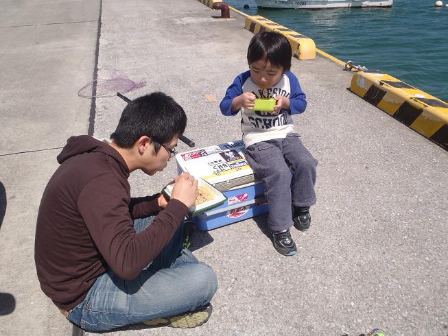 2012.4.1串間市福島港 007