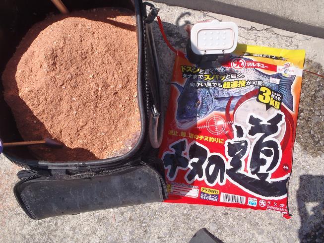 2012.4.1串間市福島港 005