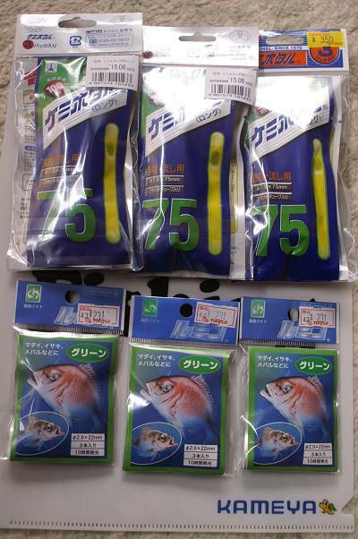 2012.4.20かめや 010