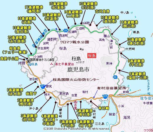桜島避難港 | 鬼瓦松元の七転八釣