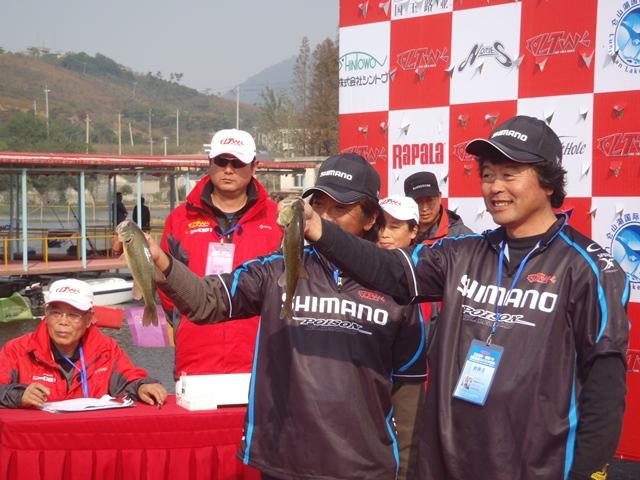 シマノチーム