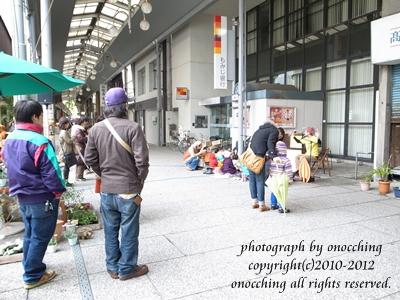2012_0304_133540-R0011212.jpg