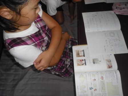 2011_0819_070528-CIMG0378.jpg