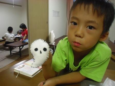 2011_0921_050723-CIMG0436.jpg