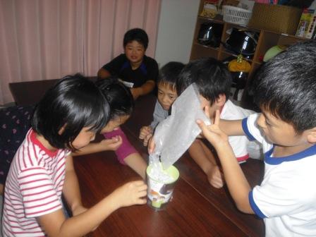 2011_0926_052612-CIMG0484.jpg
