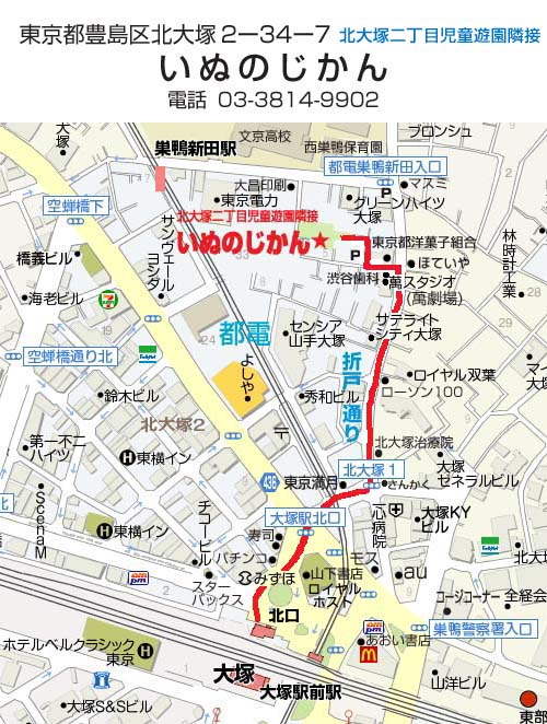-MAP_20121224213209.jpg