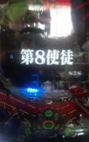 0320a_convert_20120321234749.jpg
